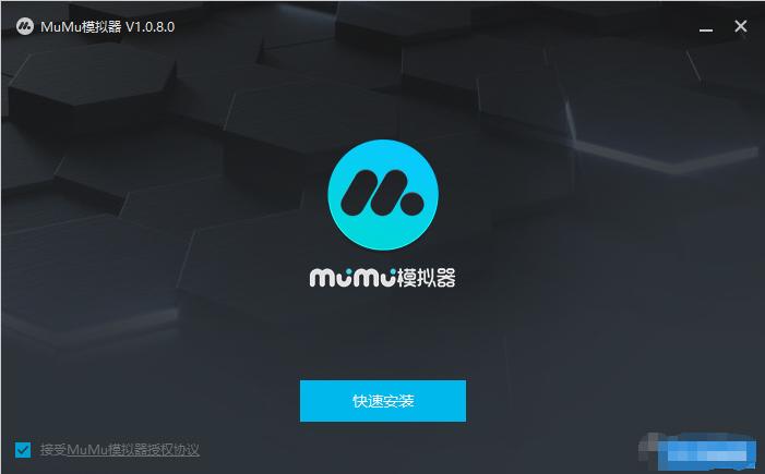 大屏玩手游才爽,网易MuMu安卓模拟器要你好看