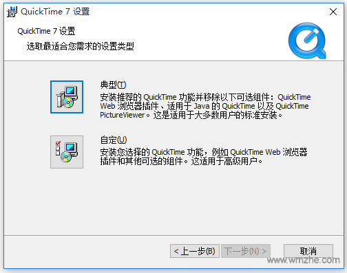 Apple QuickTime軟件截圖