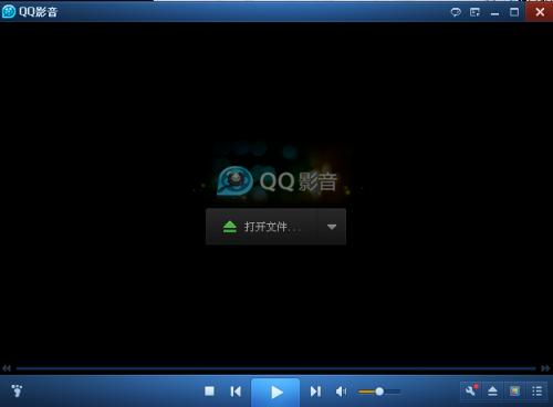 QQ影音播放器:带给你五星级的视听盛宴