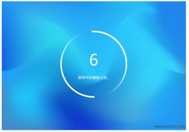 傲游云浏览器软件截图
