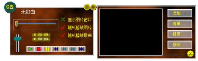 音乐图片播放器软件截图