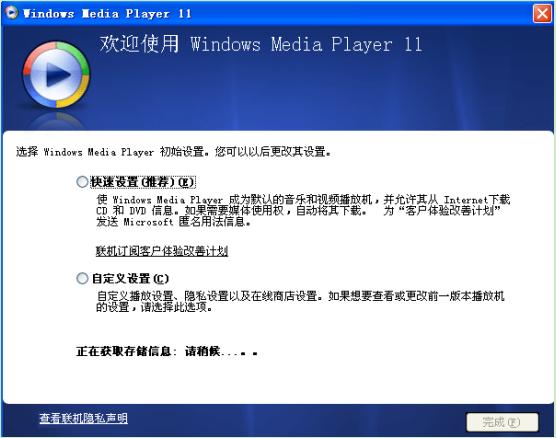 安装Shark007 ADVANCED Codecs,将Media Player改造成全能播放器