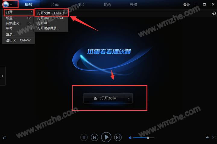 迅雷看看能转换格式吗,迅雷看看转换视频格式的方法
