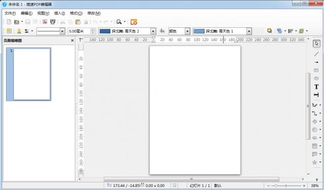 推荐几款常用的PDF编辑器,总有一款你满意