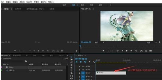 premiere调色功能使用讲解:提升图片色调