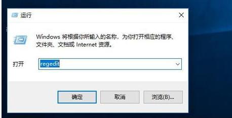 方法奉上,让你彻底解决浏览器首页被篡改的现象!