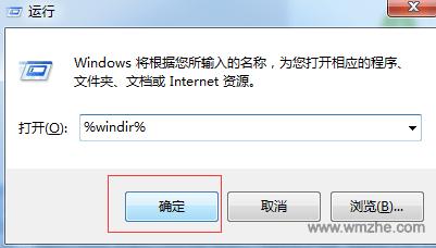 Microsoft .NET Framework 4.0软件截图