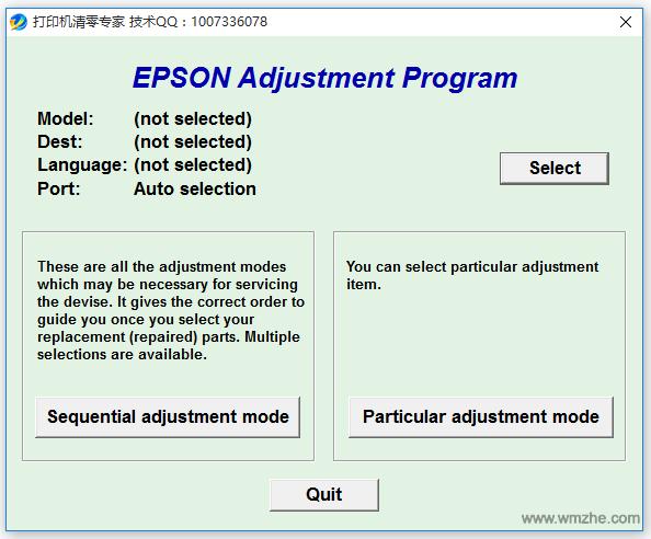 爱普生L211打印机清零软件软件截图