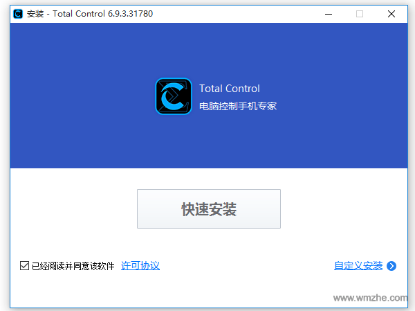 Total Control软件截图