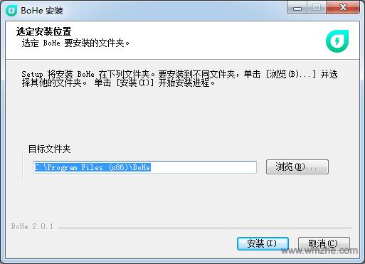 薄荷加速器 软件截图
