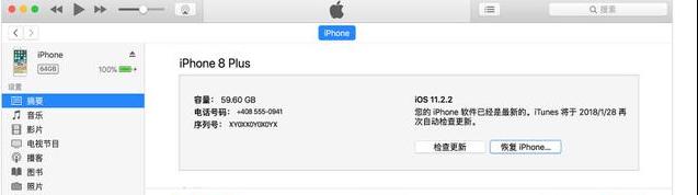 iphone被锁2万分钟,别急,这3种方法都能解决