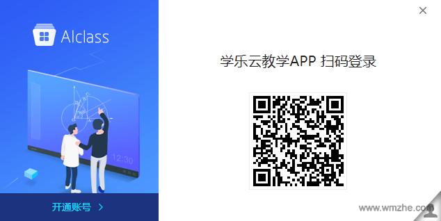AIclass软件截图