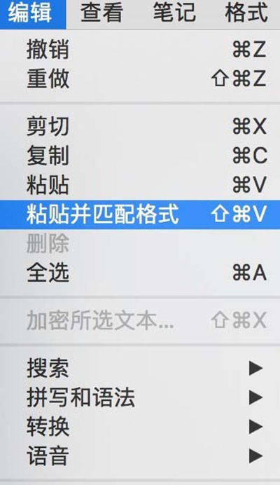 """印象笔记有""""格式刷""""功能吗?印象笔记Evernote格式刷怎么用?"""