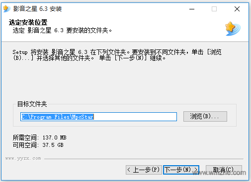 影音之星软件截图