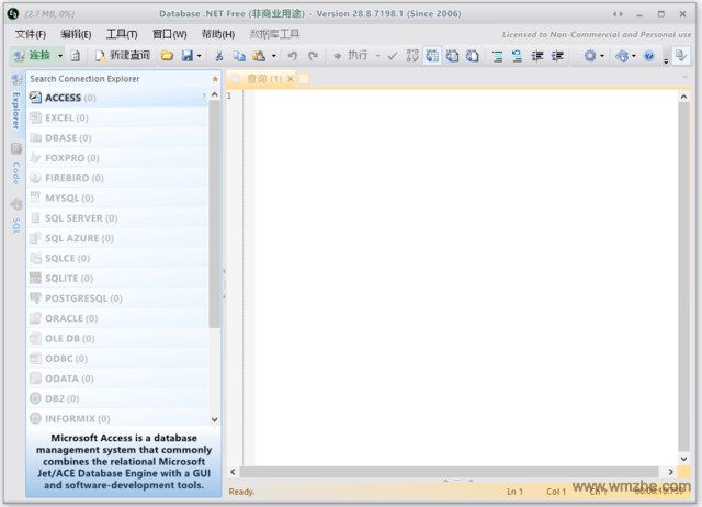 Database.NET軟件截圖