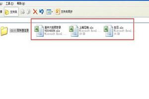 QQ邮箱怎么发送文件夹?限新手查看