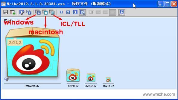 Axialis IconWorkshop軟件截圖