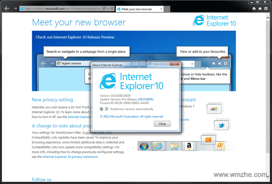 IE10 For win7 64位软件截图