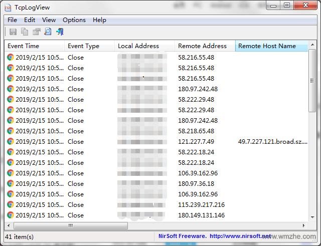 TcpLogView软件截图