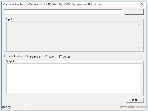 Machine Code ConVersion 机器码转换器软件截图