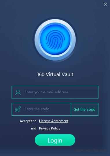 360 Virtual Vault软件截图