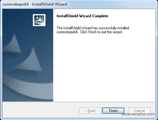 GP328写频软件软件截图