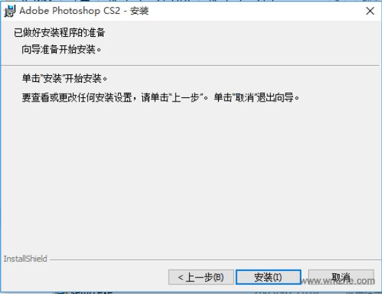 Adobe photoshop cs2软件截图