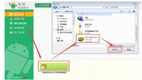 不扫二维码登陆微信电脑版,还可使用微信所有的功能