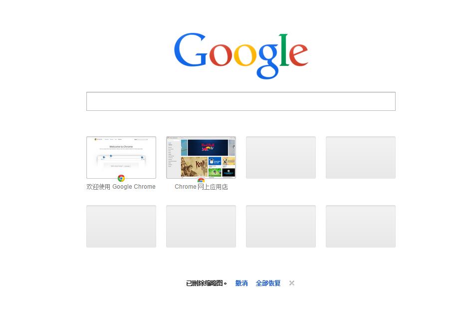 如何使用谷歌以图搜图插件?谷歌搜图插件使用方法