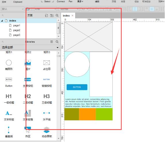 如何设置导出Axure RP原型文件为图片?详细方法一览
