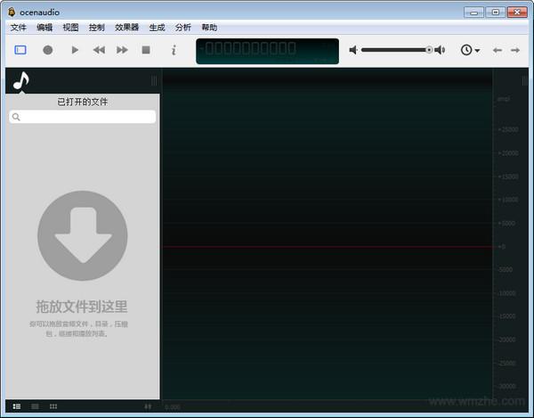 ocenaudio软件截图