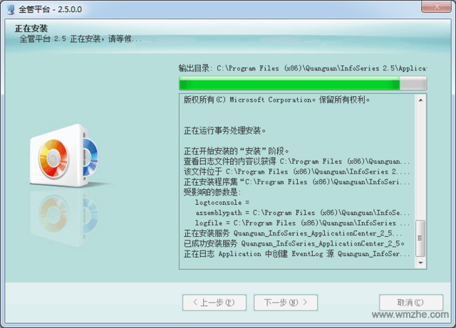 全管C5-OA协同办公管理软件软件截图