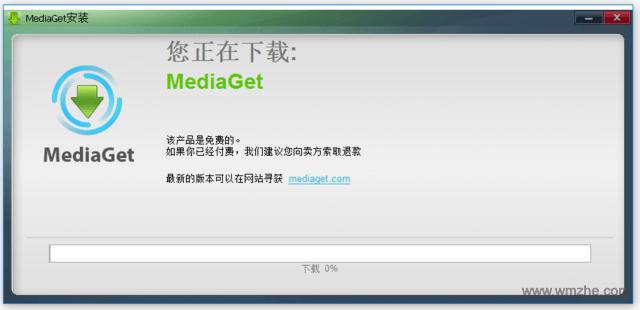 MediaGet软件截图