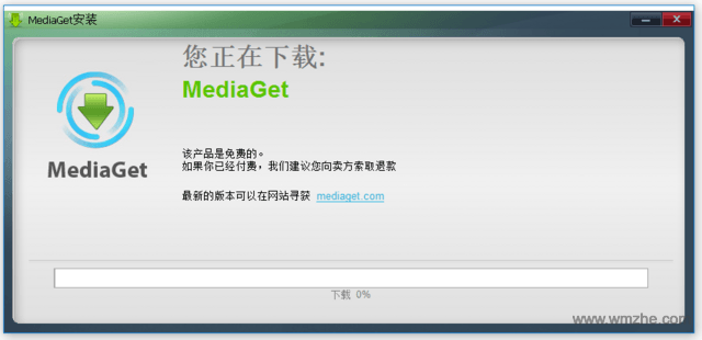 MediaGet軟件截圖