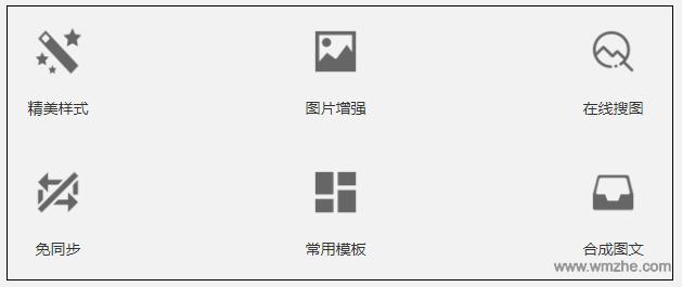 微小宝公众号版软件截图