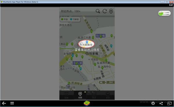 wifi伴侣 PC版软件截图