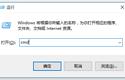 JDK安装过程中不自动安装jre?一招解决