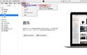 iTunes设置iPhone手机铃声方法演示,非常简单