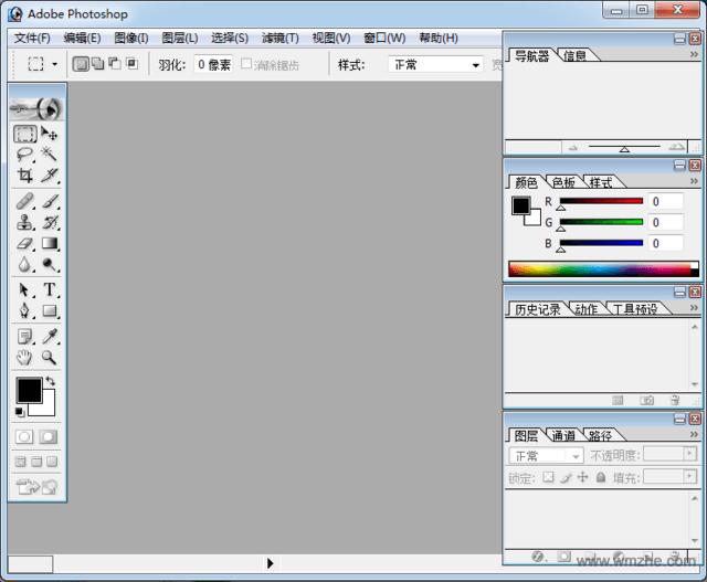adobe 江苏快三官方彩票,photoshop7.0软件截图