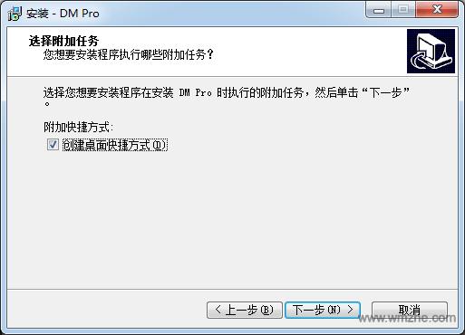 快三内蒙开奖,DreamMail软件截图