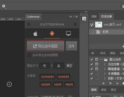 捷豹系统彩票平台漏洞刷钱事真的吗,Cutterman软件截图
