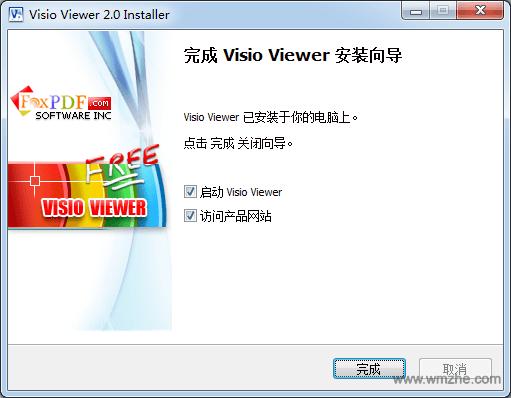 手机微信买彩票安全吗,visio浏览器软件截图