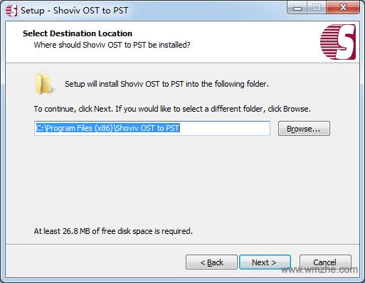 官方彩票网站开售了吗,Shoviv OST to PST软件截图