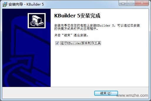 KBuilder Tools软件截图