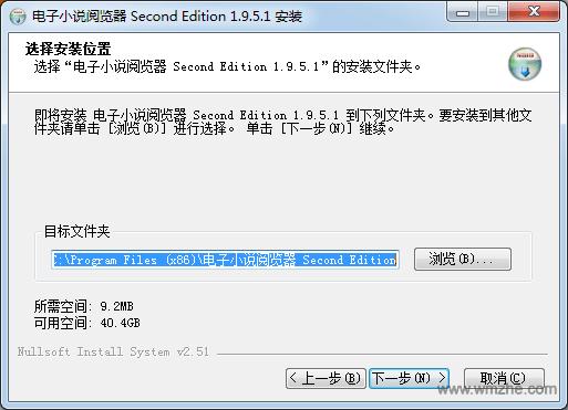电子小说阅览器 Second Edition软件截图