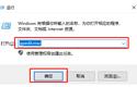 Win10使用技巧:简单设置,成功阻止安装捆绑软件