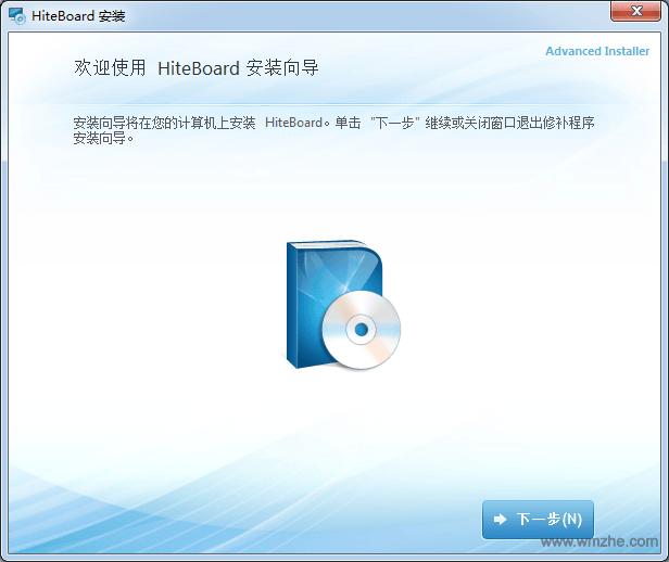 鸿合电子白板软件软件截图