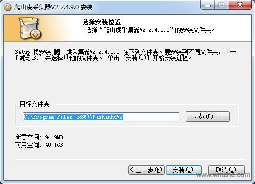 爬山虎采集器软件截图