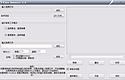 video enhancer使用教学:一键去除视频马赛克,提升视频质量