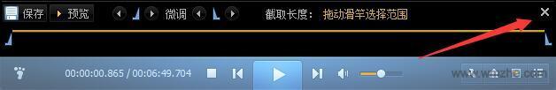 QQ影音软件截图